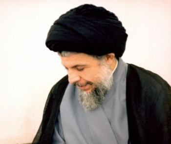 Photo of BAKIR ES-SADR -video