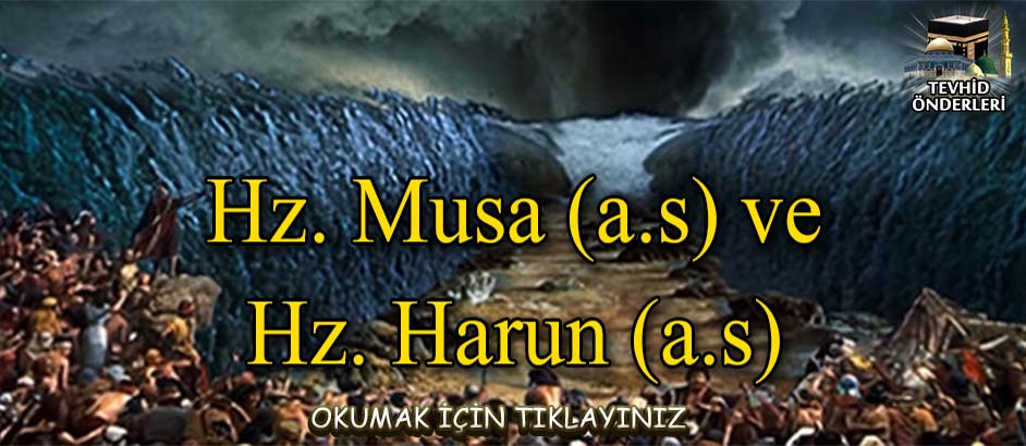 Photo of MUSA VE HARUN ALEYHİSSELAMLAR